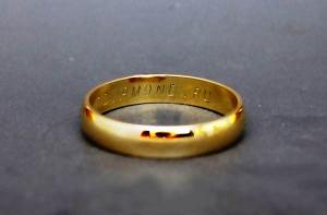 Гравировка внутри кольца