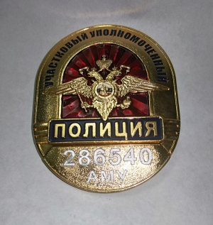 Полицеский жетон